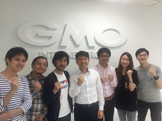 AppSealing partners with GMO Cloud to distribute services in Japan