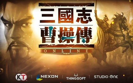 Nexon launches Three Kingdoms: Cao Cao Story Online with AppSealing mobile game protection
