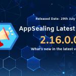 AppSealing2.16.0.0バージョンの新しい機能